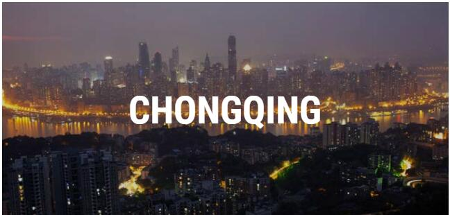 Chongqing – a Giant City in the Middle of China